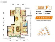 佳源优优城南4室2厅2卫129平方米户型图