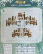 鹤山新华城3室2厅2卫65--87平方米户型图