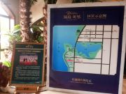 洞庭美域交通图