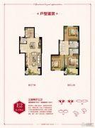 永泰・泰禾红峪3室2厅3卫96--130平方米户型图
