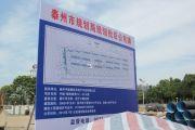 中建・锦绣珑湾 高层规划图