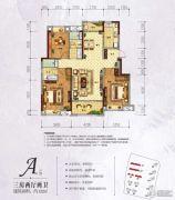 万科城・城果3室2厅2卫122平方米户型图