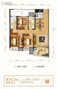 观澜国际3室2厅2卫108--113平方米户型图