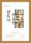 新盛大滩六号院3室2厅2卫142平方米户型图