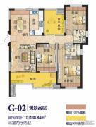 鹏欣领誉 高层3室2厅2卫138平方米户型图