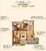 汇悦天地3室2厅2卫119平方米户型图