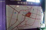 南方玫瑰城规划图