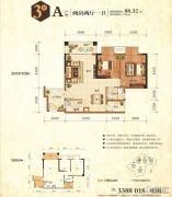 鼎华・福邸2室2厅1卫88平方米户型图