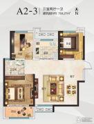空港新城3室2厅1卫104平方米户型图