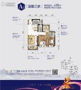 碧桂园珑誉花园2室2厅2卫98平方米户型图