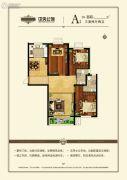 中央公馆3室2厅2卫0平方米户型图