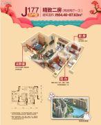 碧桂园豪园2室2厅1卫84--87平方米户型图