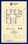 良城国际二期御景3室2厅2卫127平方米户型图