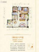 泉福豪亭3室2厅2卫146平方米户型图