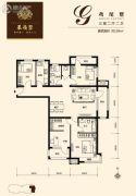 鸿坤・罗纳河谷3室2厅2卫138平方米户型图