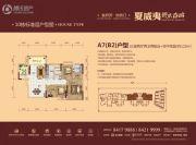 碧桂园城市花园3室2厅2卫112平方米户型图