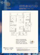 万科理想城4室2厅2卫128平方米户型图