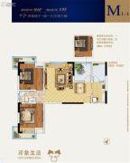 世达广场2室2厅1卫91平方米户型图