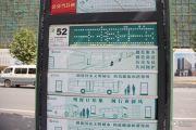财信圣堤亚纳二期九臻交通图