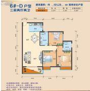阳光新天地3室2厅2卫101平方米户型图