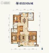联投国际城3室2厅2卫134平方米户型图