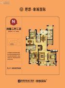 理想康城国际4室2厅2卫0平方米户型图