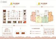 恒大国际城3室2厅1卫111平方米户型图