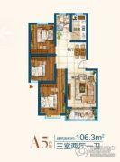 开元新城3室2厅1卫106平方米户型图