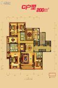 绿都南江壹号5室2厅3卫220平方米户型图