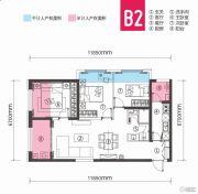 万科魅力之城3室2厅1卫88平方米户型图