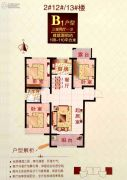 瀚业・紫御澜湾3室2厅1卫108--110平方米户型图