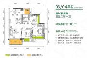 中铭宝翠园3室2厅1卫86平方米户型图