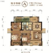 金地澜悦3室2厅1卫112平方米户型图