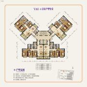 虎门碧桂园3室2厅2卫110--123平方米户型图