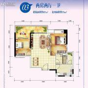 北江名悦2室2厅1卫0平方米户型图