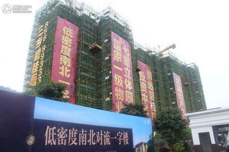 三乡碧桂园