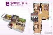 凯悦城2室2厅1卫87平方米户型图