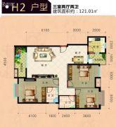 上官锦城3室2厅2卫121平方米户型图
