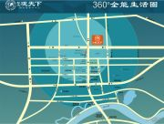 观天下交通图
