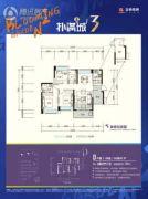 金地扑满花园4室2厅2卫100平方米户型图