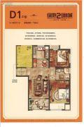 绿地21新城3室2厅1卫96平方米户型图
