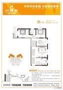 兴盛苑3室2厅1卫115平方米户型图