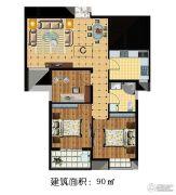 林溪湾3室2厅1卫90平方米户型图