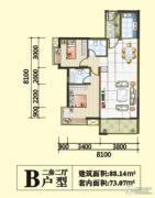 昌茂水木清华2室2厅1卫73--88平方米户型图