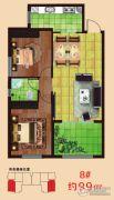 阳光国际新城2室2厅1卫99平方米户型图