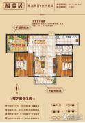 元泰园中园2室2厅1卫107--110平方米户型图