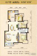 兴庆华府3室2厅1卫0平方米户型图