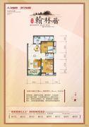 翰林居2室2厅1卫79平方米户型图