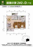 馨雅小苑3室2厅1卫88平方米户型图