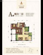 凤凰湾3室2厅2卫112平方米户型图